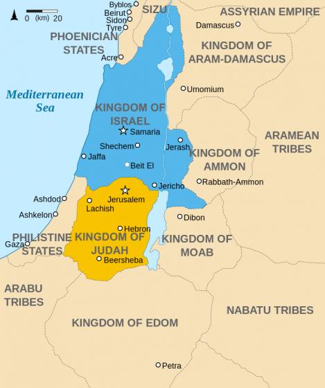 AncientIsraelMap