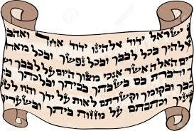 HebrewWritingCartoonScroll